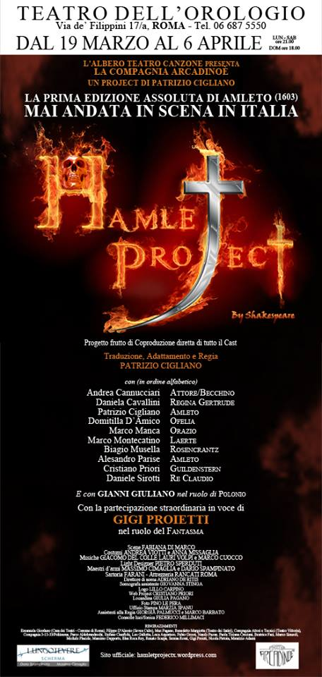 Hamlet Project